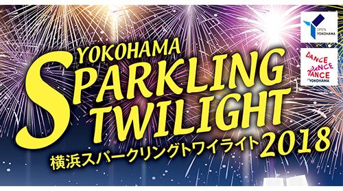 YOKOHAMA SPARKLING TWILIGHT 2017